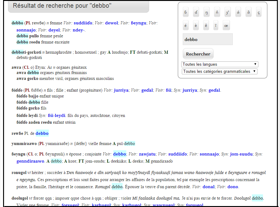Webonary_Help_Searching_Illustration